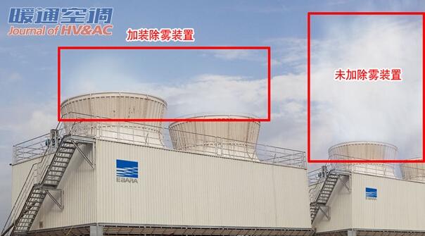 """华能苏州热电有了""""荏原冷却塔除雾装置""""这一神器是不"""
